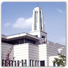 LDS Conference Center